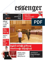 The Messenger Daily Newspaper 29,July,2015.pdf