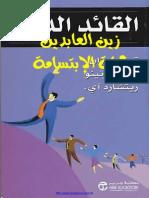 Booksstream_k33_BookMH9MHK2R