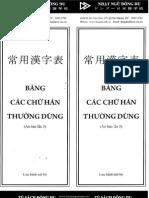 Bảng Hán Tự Đông Du 2136 Chữ(New)-Bang Han Tu Dong Du 2136 Chu New