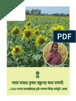 Farmers Portal Hand Book Bengali