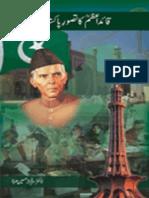 Quaid-e-Azam Tasaver e Pakistan bookspk.org