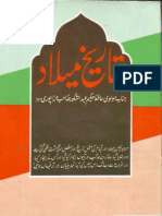 Tareekh e Meelad by Hafiz Hakeem Abdush Shakoor Mirzapuri