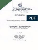 Kertas Kerja Seminar