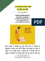 Guru Purnima Puja Vidhi 2015