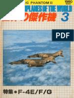Famous Airplanes Of The World no.118 F-4E F-4F F-4G Phantom USAF. Bunrindo Koku Fan