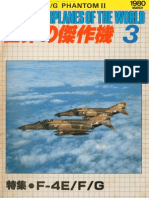 Famous Airplanes Of The World no.118 F-4E F-4F F-4G Phantom USAF. Bunrindo Koku Fan