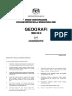 Huraian Sukatan Pelajaran Geografi t.3