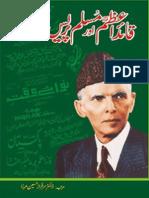 Quaid-i-Azam aur Muslim Press by Dr sarfaraz Hussain Mirza.pdf