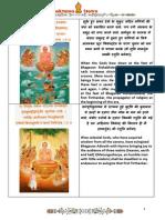 Bhaktamar Stotra Hindi English Sanskrit