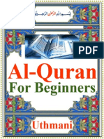 Quran for Beginners