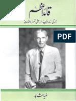 Quaid-i-Azam Zindagi ke Dilchasp aur sabq amoz waqiaat  By Zia Shahid.pdf