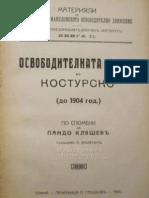 Liberation struggle in Kostur region (to 1904), according to Pando Klyashev's memoirs