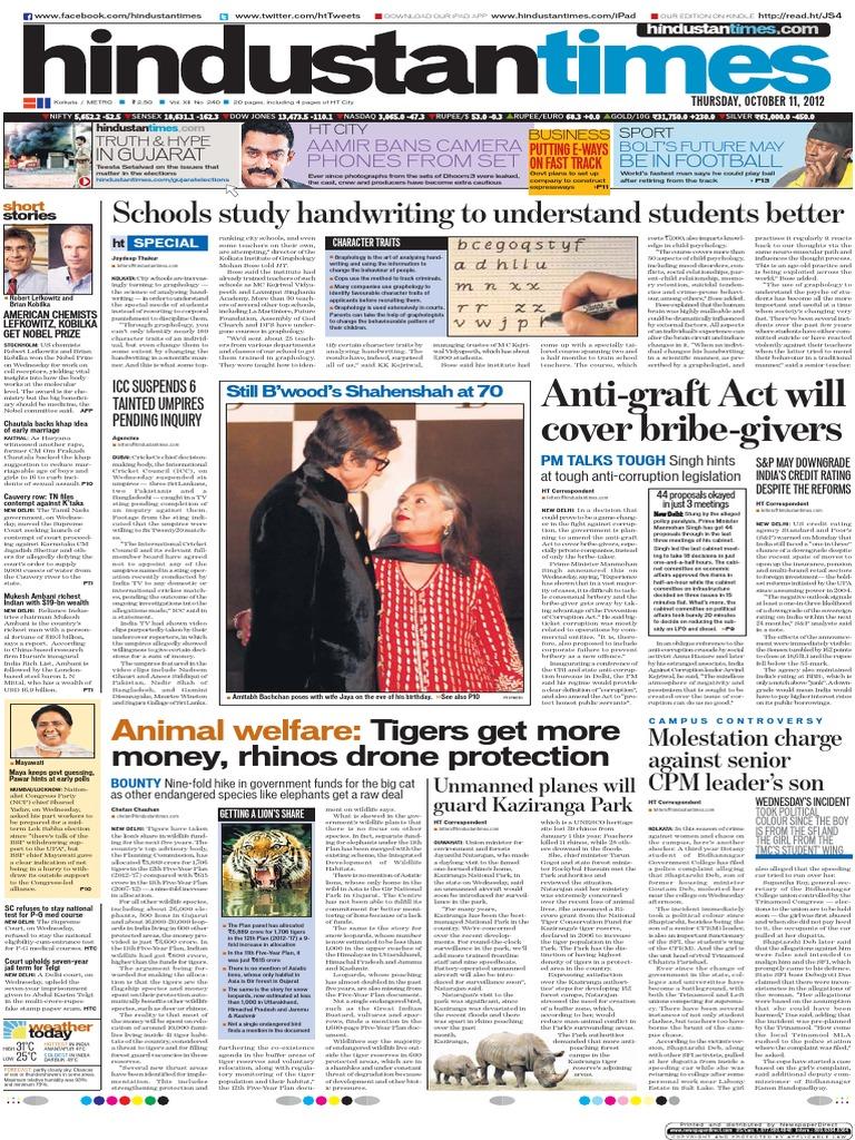 Hindustan times kolkata20121011 rapid transit graphology fandeluxe Gallery