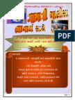 gaytri-chalisa-pdf-1 - Copy.pdf