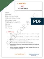 AMP Combined PDF Unit 1-3 badebhau4@gmail.com