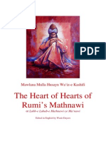 Heart of Hearts Ed by Wazir Dayers