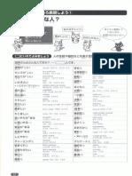 Soumatome N1 Goi.pdf