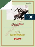 URDU LASHKARI ZUBAN.pdf