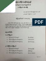 Irrawaddy,Tanintharyi,Bago,Magwe,Sagaing