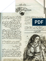 Samra Bukhari Novels Pdf