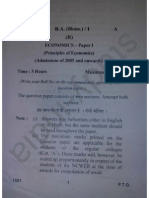 Economis b.a. Hons Question Papers_web