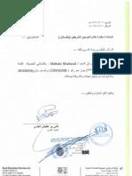mhr044.pdf