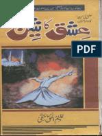 Ishq Ka Sheen Part 6 by Aleem Ul Haq Haqi-urduinpage.com