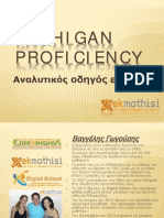 Michigan-proficiency-guide.pdf