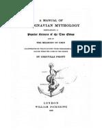A Manual of Scandanavian Mythology - G Pigott