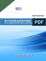 WP10.270DHP10Q0168 Parts Manual
