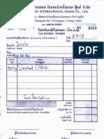Company Document Invoice