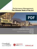 Enterprise Performance Management:Chinese