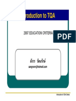 Education Criteria12007