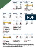 ปฏฺิทินการร่างรัฐธรรมนูญ.pdf