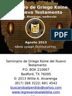 Seminario de Griego 2013