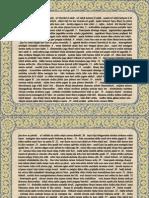 The Jap Ji Sahib of Sarbloh Granth Sahib - Romanised