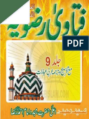 fatawa rizvia pdf