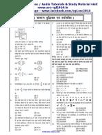 CGL_Tier_I_-_Paper_10