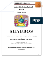 12a - Shabbos - 2a-31b