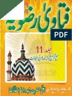 E rizvia pdf fatawa urdu