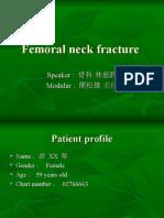 950424骨科EBM:Femoral neck fracture─林愈鈞醫師