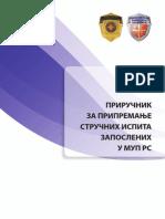 prirucnik_vss