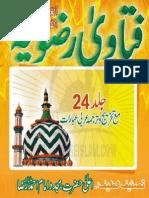 Fatawa Rizwia Volume 24 of 30 by Imam Ahmad Raza Khan Alai Rehma