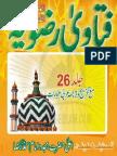 Fatawa Rizwia Volume 26 of 30 by Imam Ahmad Raza Khan