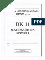 Matematik Kertas 1 Percubaan UPSR Terengganu 2015