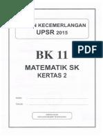 Matematik Kertas 2 Percubaan UPSR Terengganu 2015