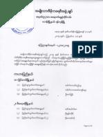 NLD Candidates- Kayah State.pdf