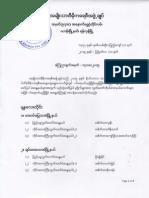NLD Candidates- Mandalay Region.pdf