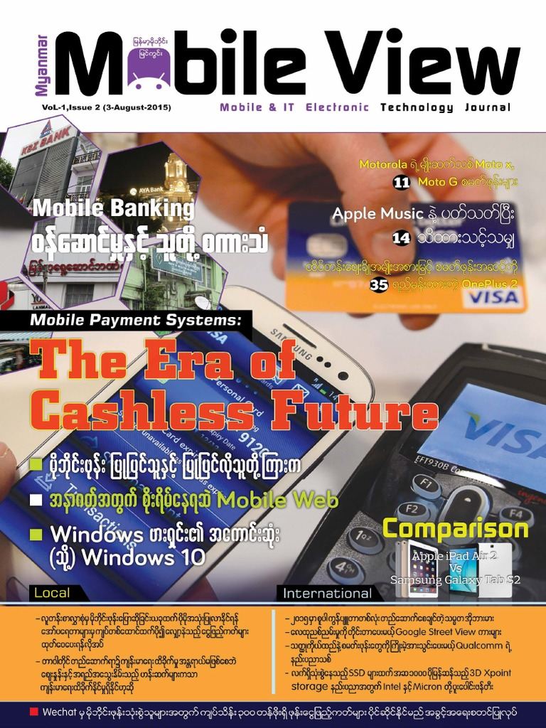 Myanmar Mobile View (Vol-1, Issue-2) pdf   Mobile Computers