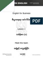 EFB Lesson - 01.pdf